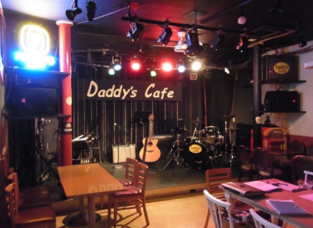 Daddy's Cafe